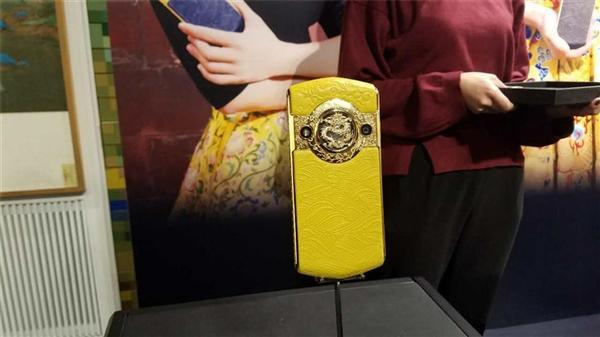 Китайская компания 8848 Phones создала смартфон за2900 долларов