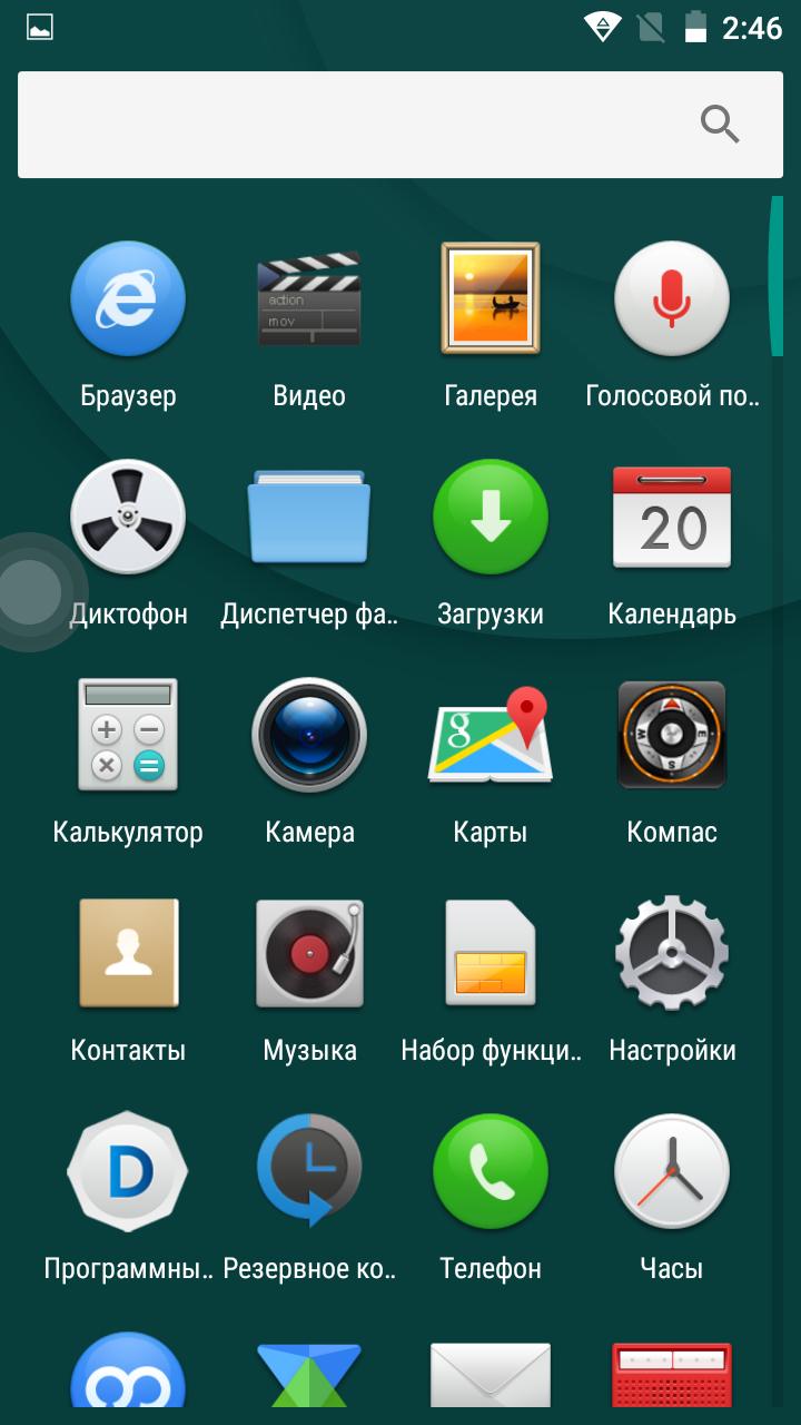 screenshot_20160202-024614