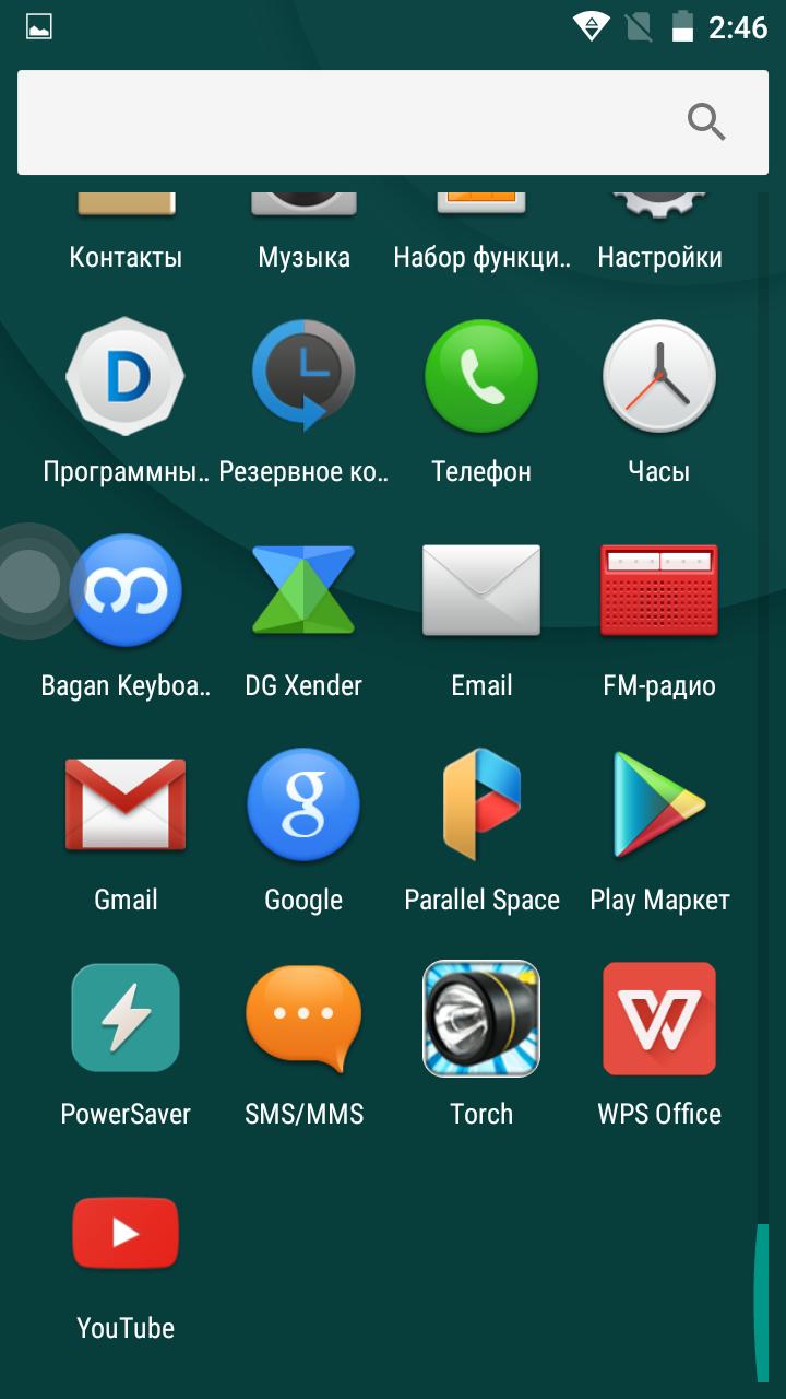 screenshot_20160202-024618