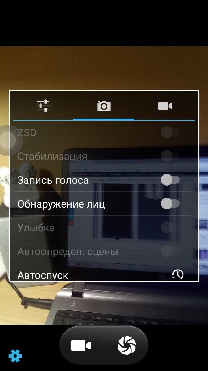 screenshot_20161206-114547