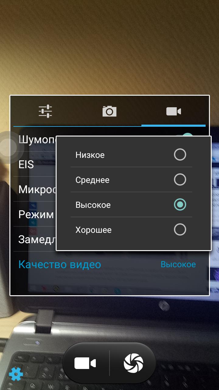 screenshot_20161206-114615