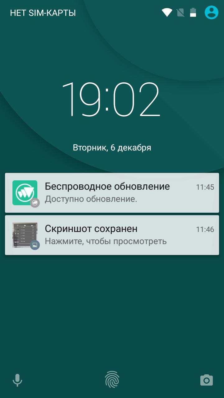 screenshot_20161206-190212