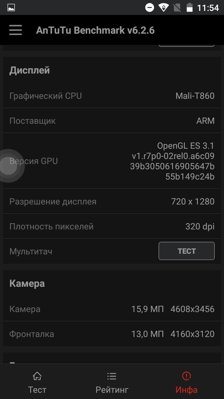 screenshot_20161216-115450