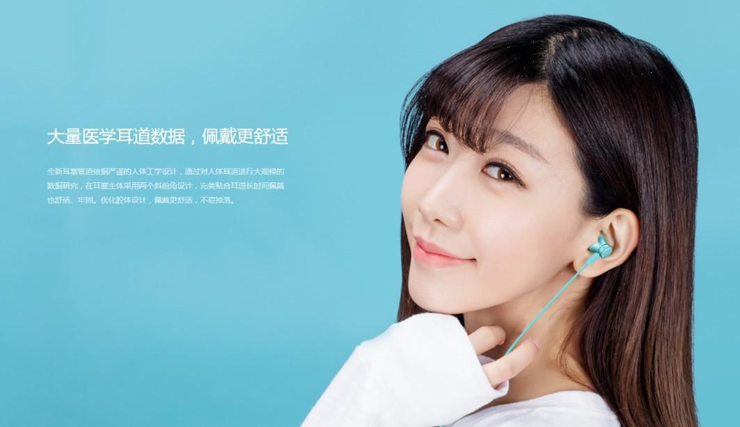 xiaomi-piston-fresh-jpg