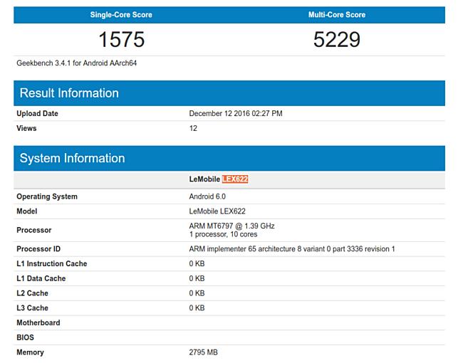 Новый LeEco LeX622 «засветился» всети интернет