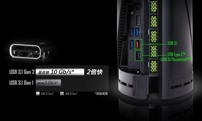 Gigabyte представила малогабаритные игровые системы Brix GamingGT