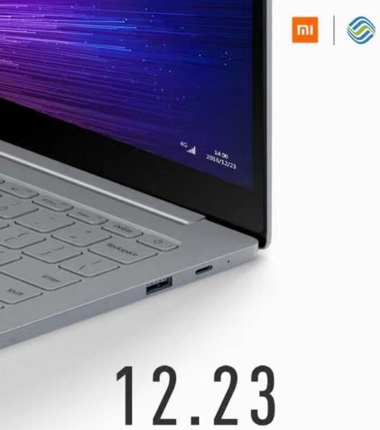 Характеристики истоимость ноутбука Xiaomi MiNotebook Pro с4G
