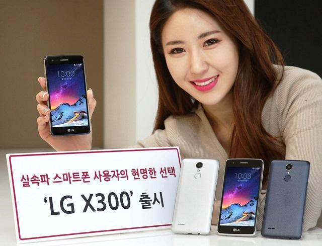LGанонсировала недорогой HD-смартфон с андроид 7