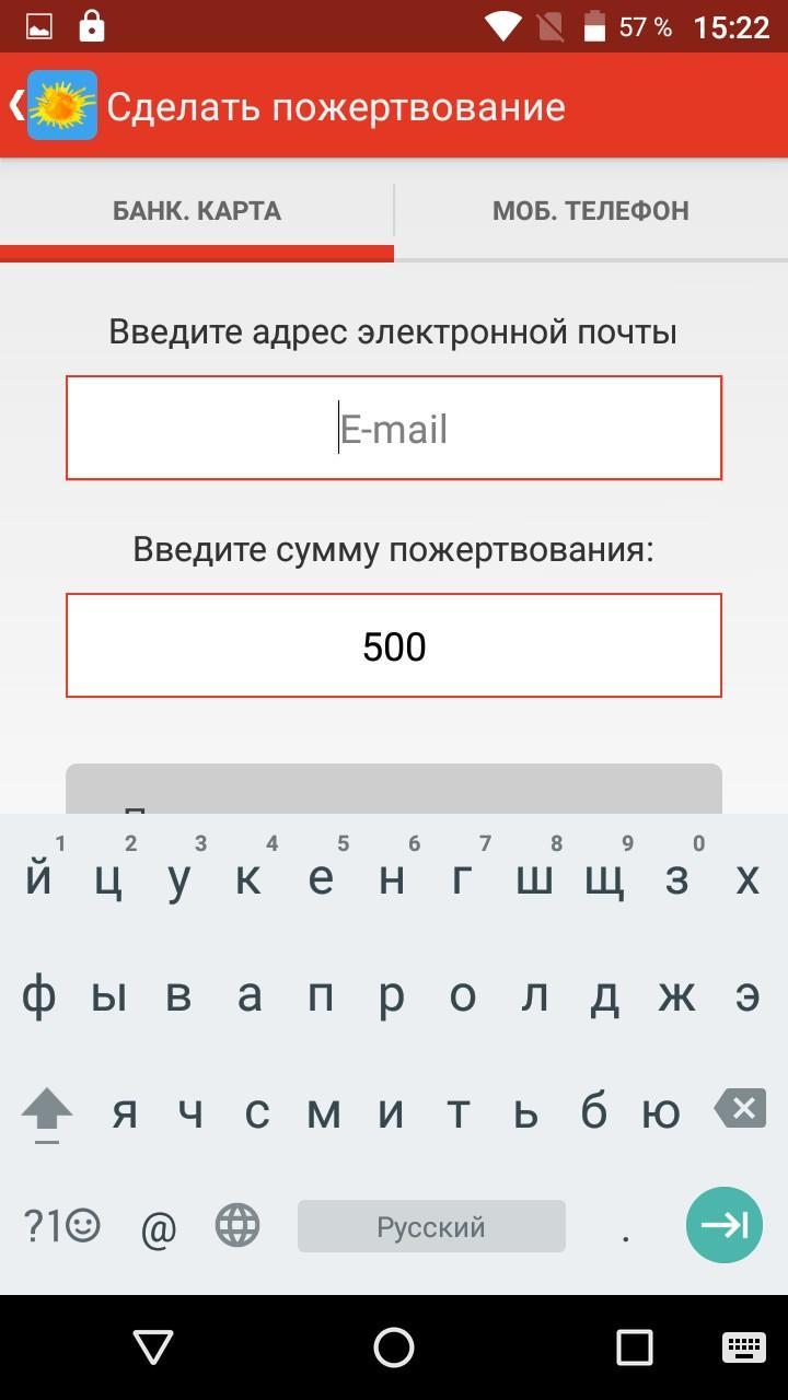 BQ 6050 ОБНОВЛЕНИЕ СКАЧАТЬ БЕСПЛАТНО