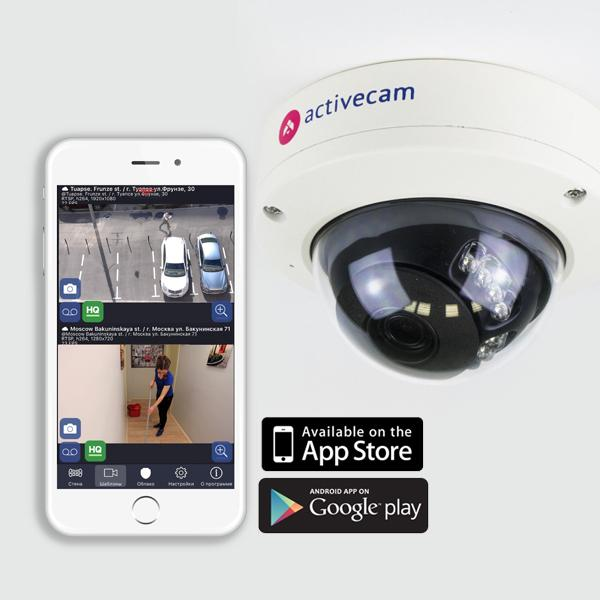 activecam-ac-d3121ir1-3