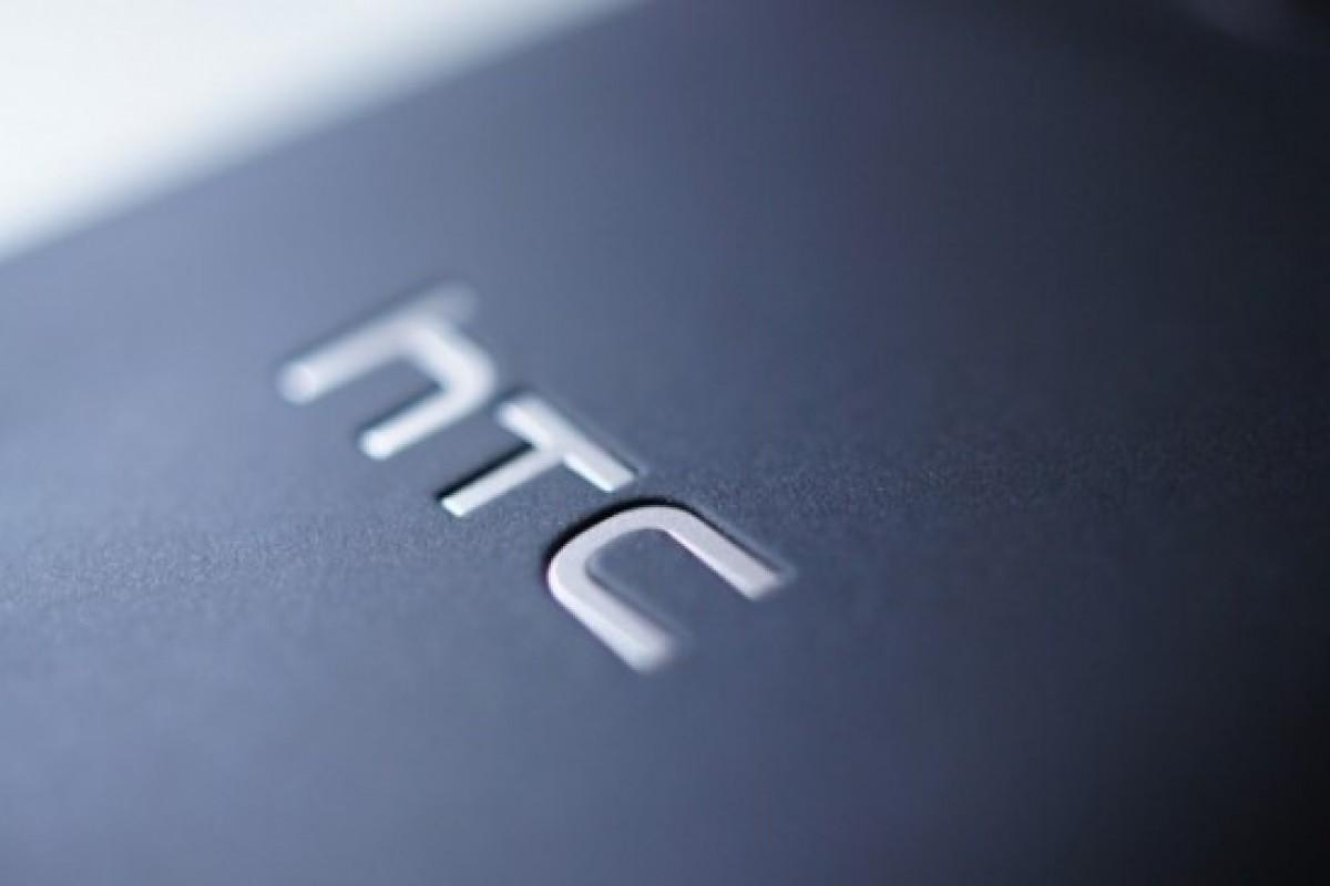 Появились детали обудущем флагмане HTC U