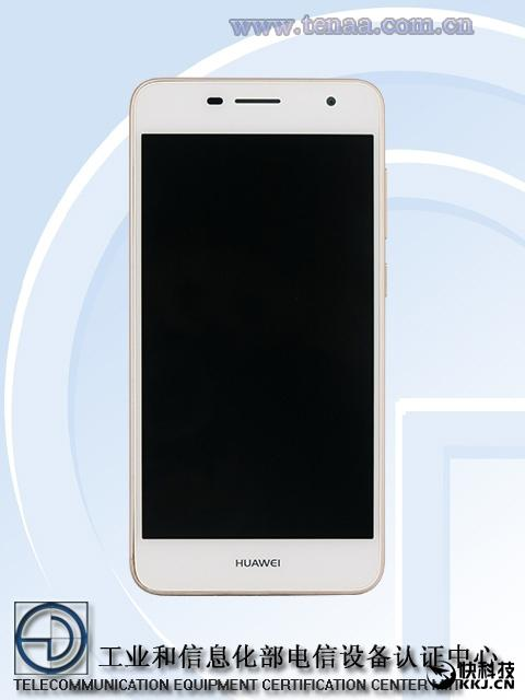 huawei-nce-tl10-d