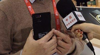 nubia-dual-camera-smartphone-4