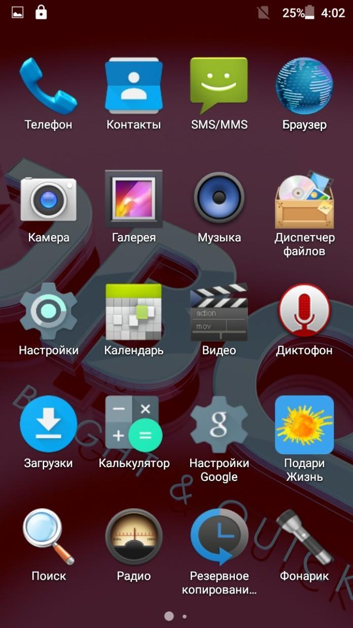 Как можно сделать на телефоне скриншот