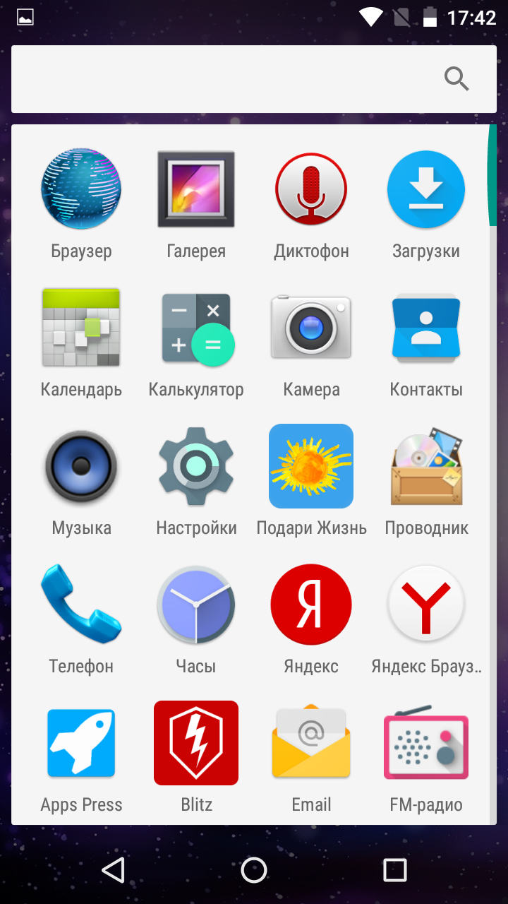 screenshot_20170311-174208