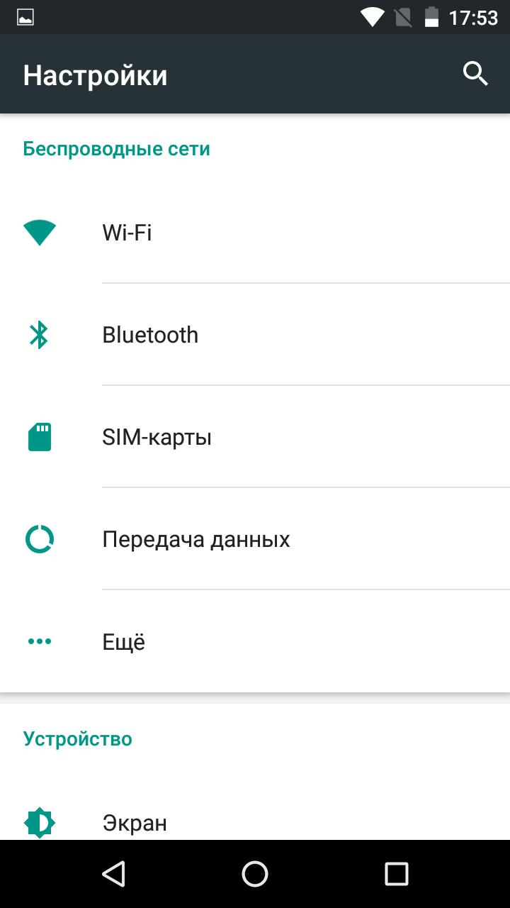 screenshot_20170311-175346