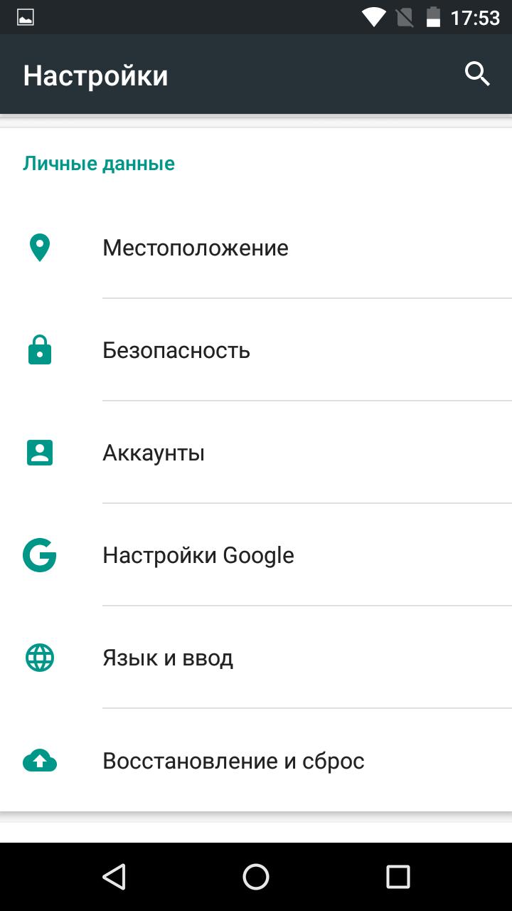 screenshot_20170311-175352