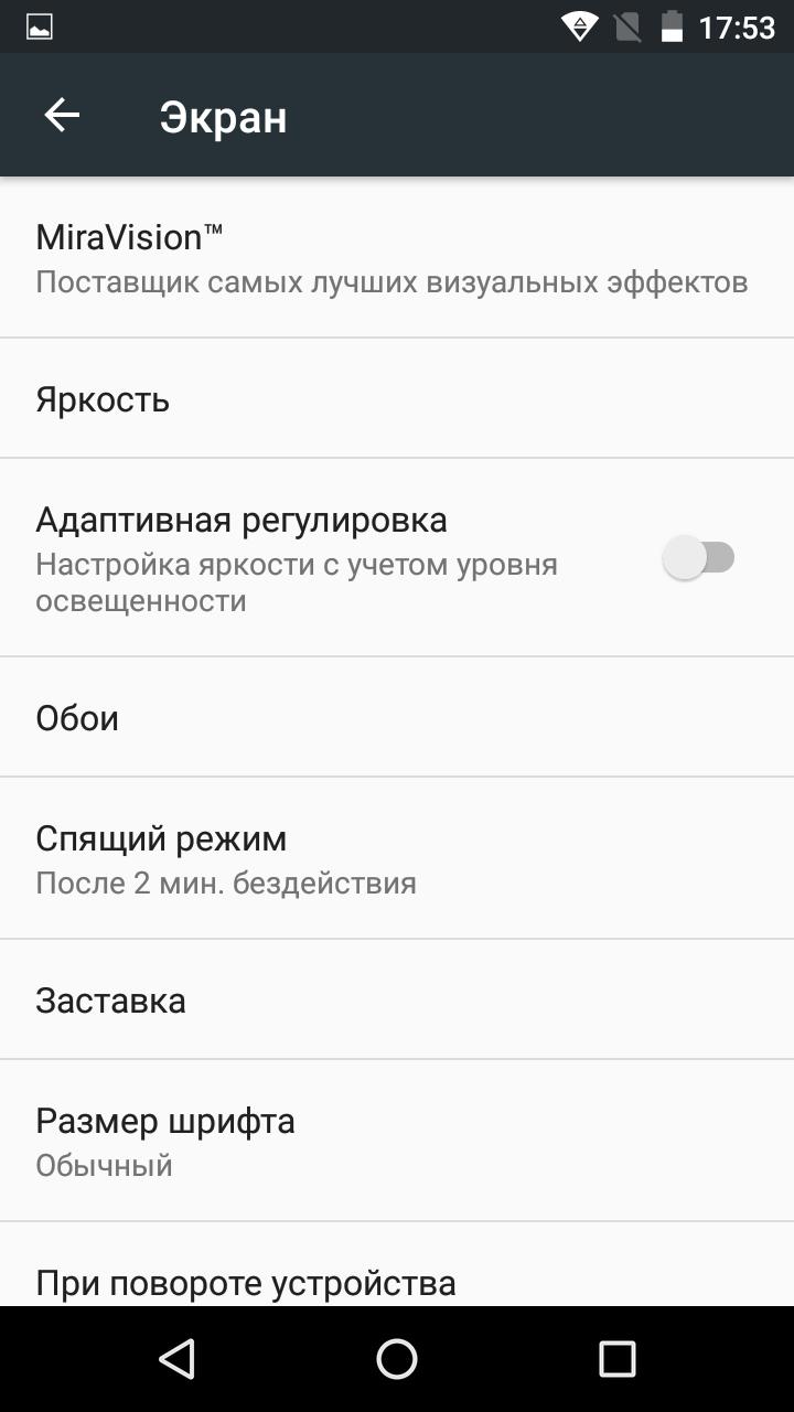 screenshot_20170311-175358