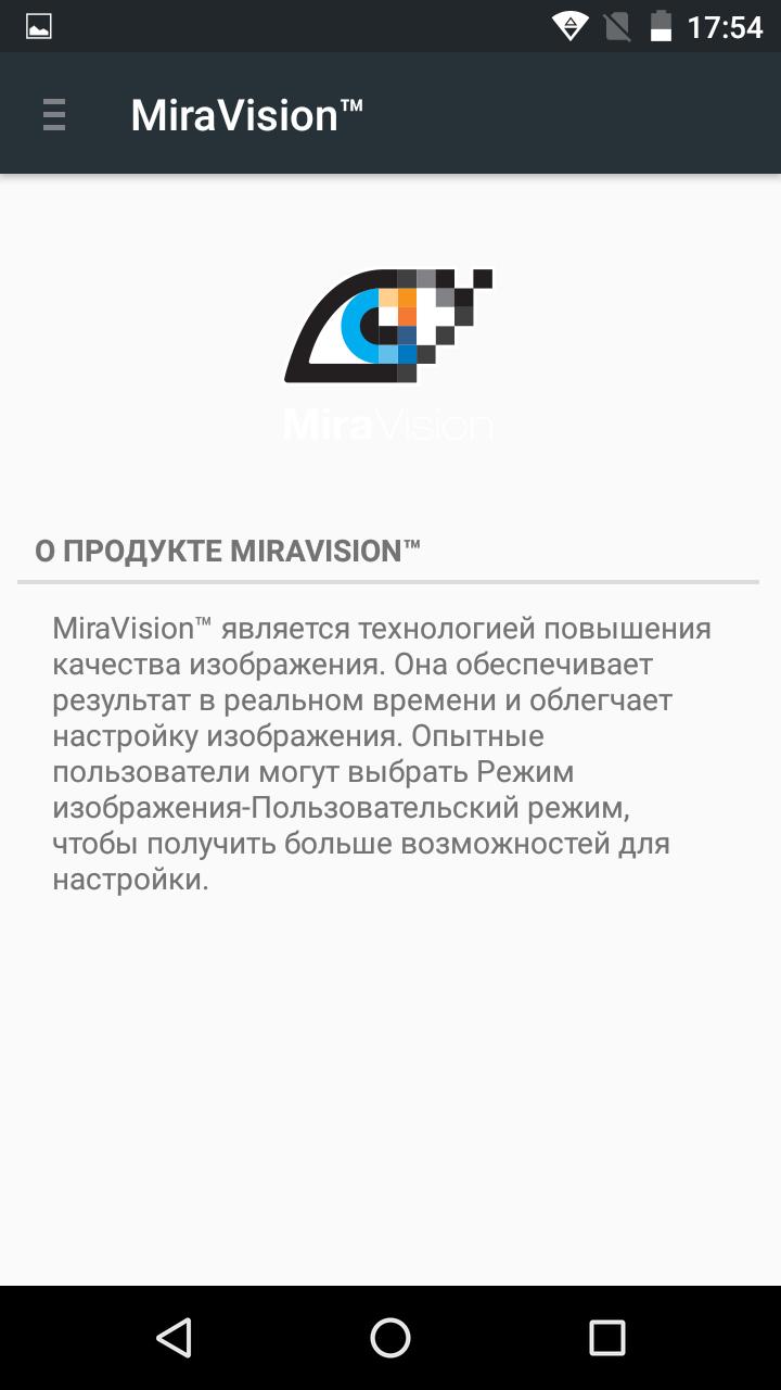 screenshot_20170311-175408