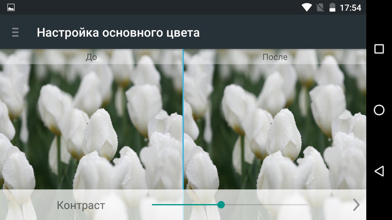 screenshot_20170311-175431