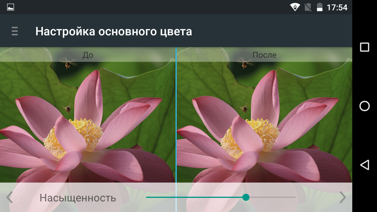 screenshot_20170311-175447