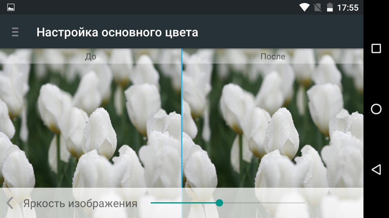 screenshot_20170311-175508