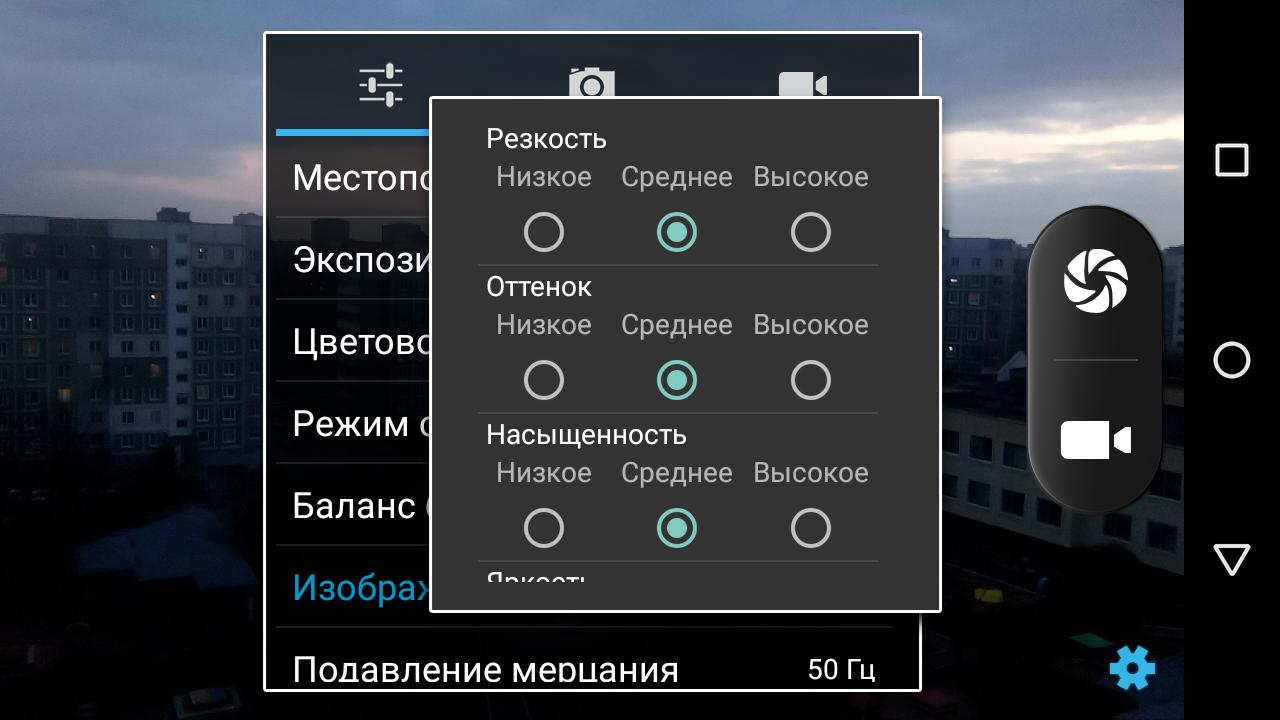 screenshot_20170311-190954