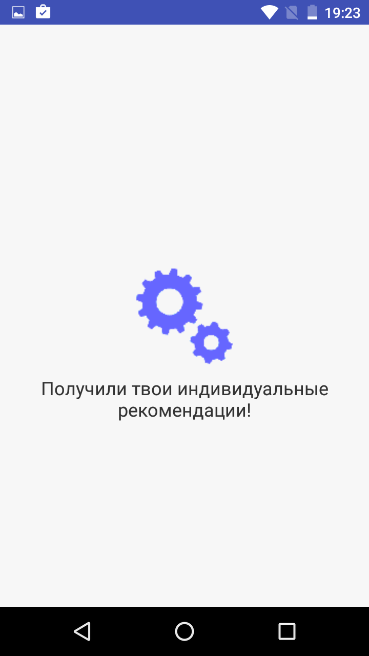 screenshot_20170311-192324