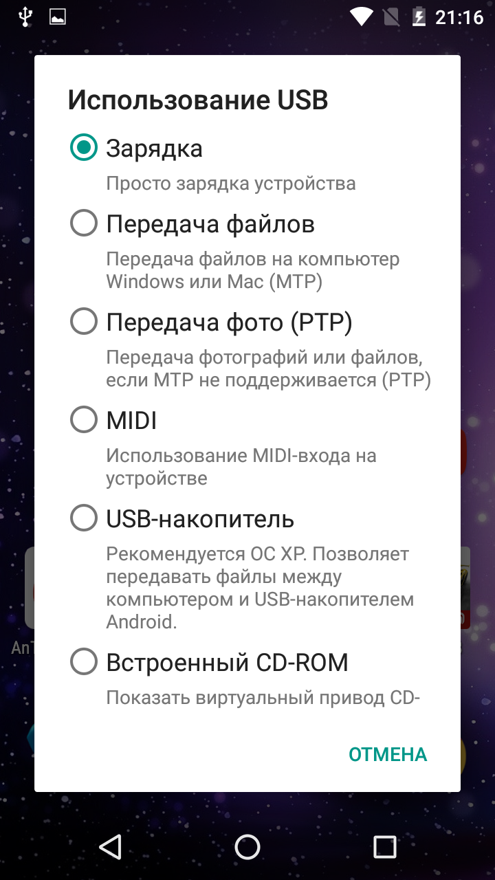screenshot_20170311-211605