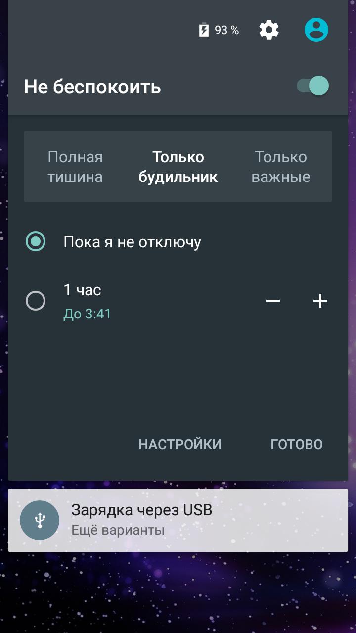 screenshot_20170312-024151