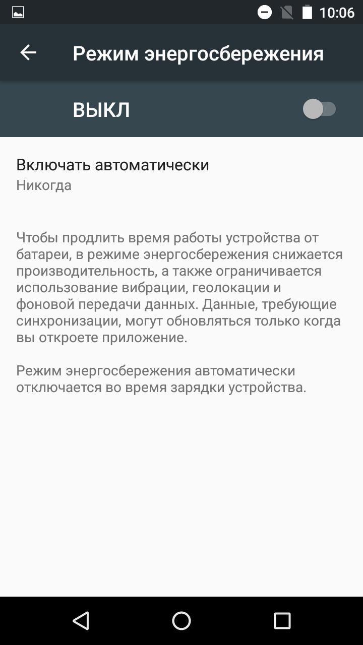 screenshot_20170312-100634