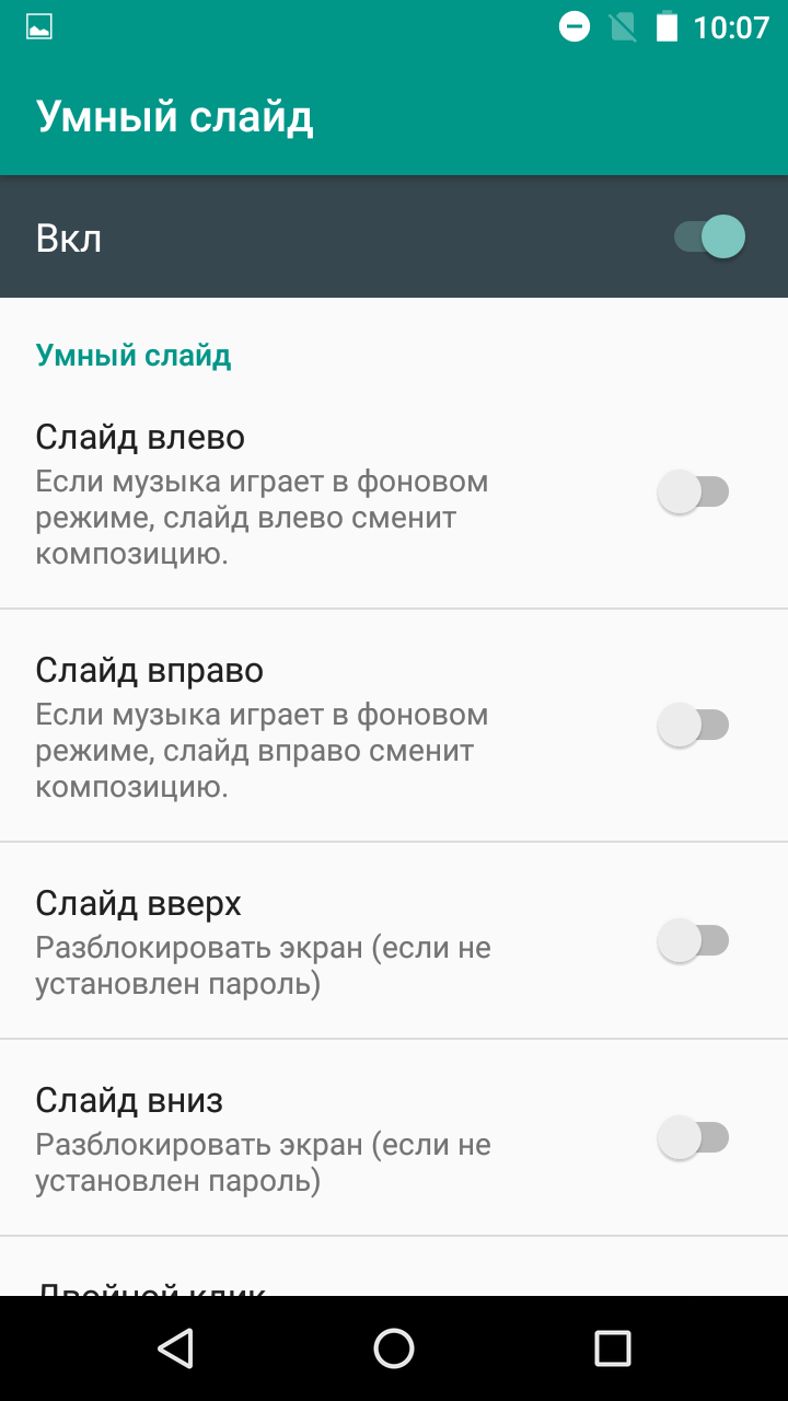 screenshot_20170312-100713