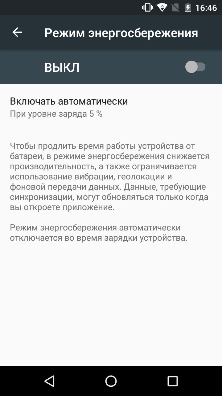 screenshot_20170316-164611