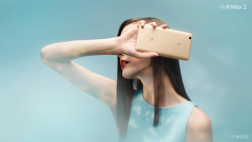 Xiaomi Mi Max 2 может получить инновационный аккумулятор
