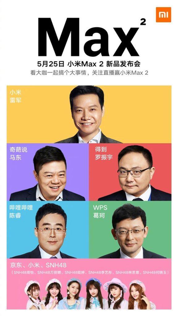 xiaomi-max-2-576x1024