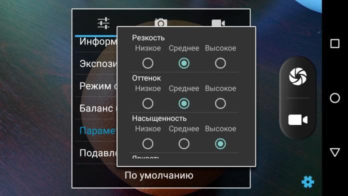 cam-5