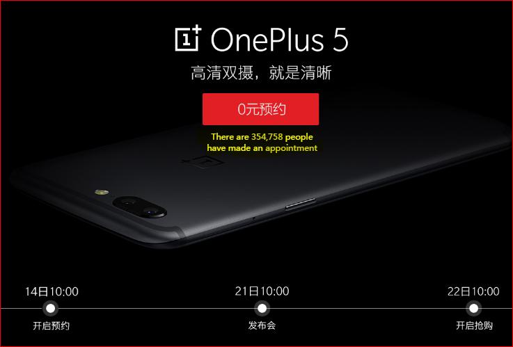 oneplus-5-jd