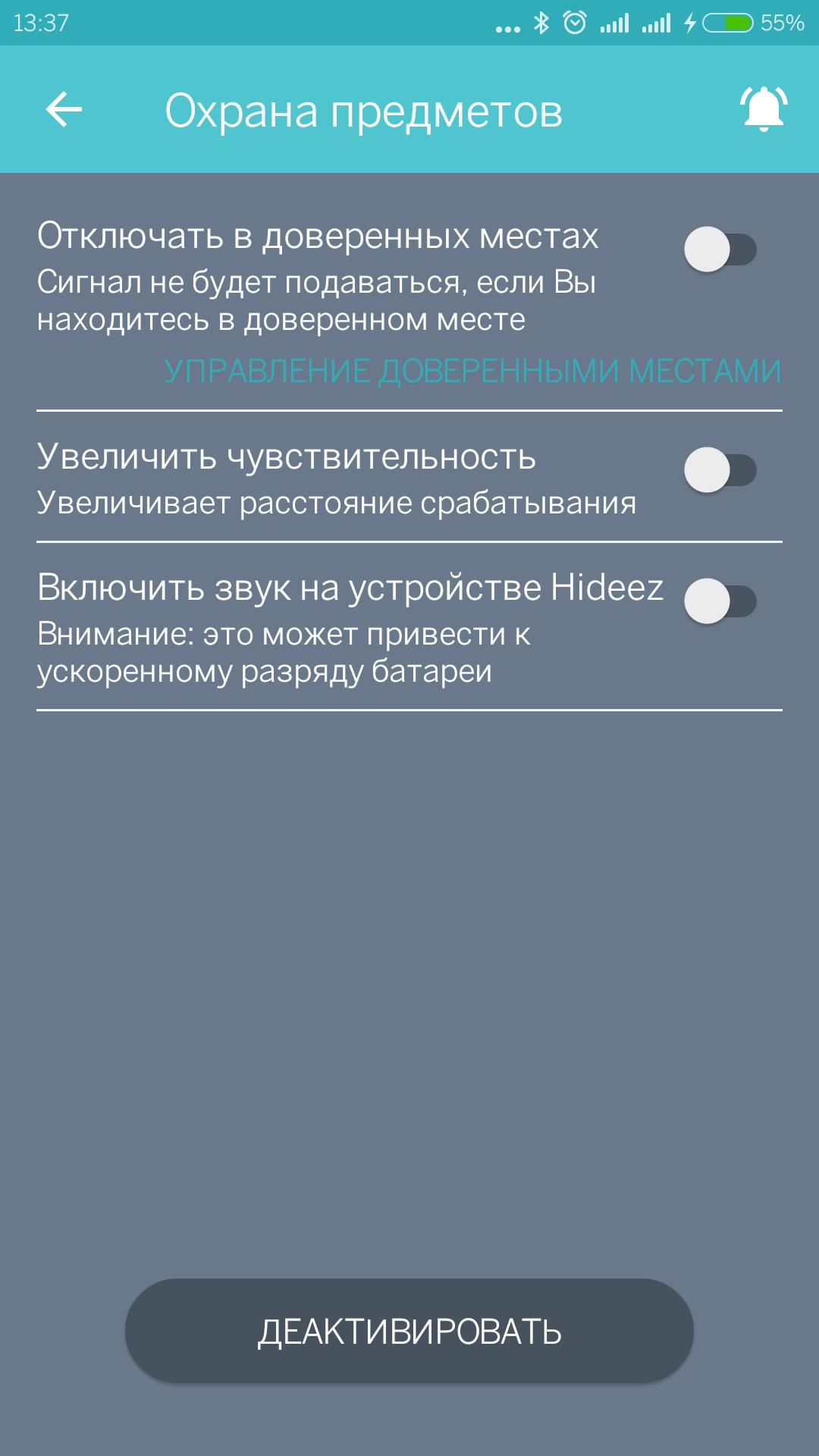 screenshot_2017-07-18-13-37-37