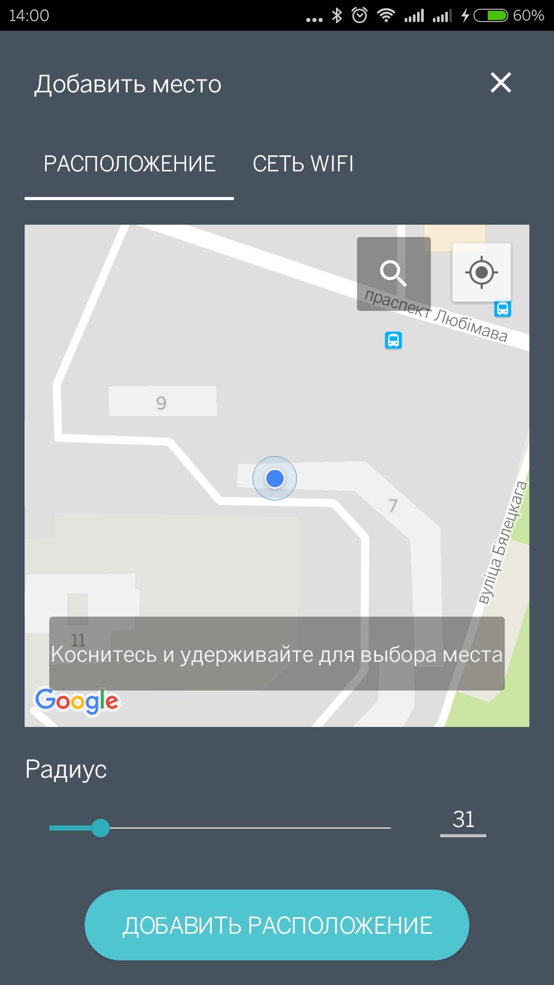 screenshot_2017-07-18-14-00-43