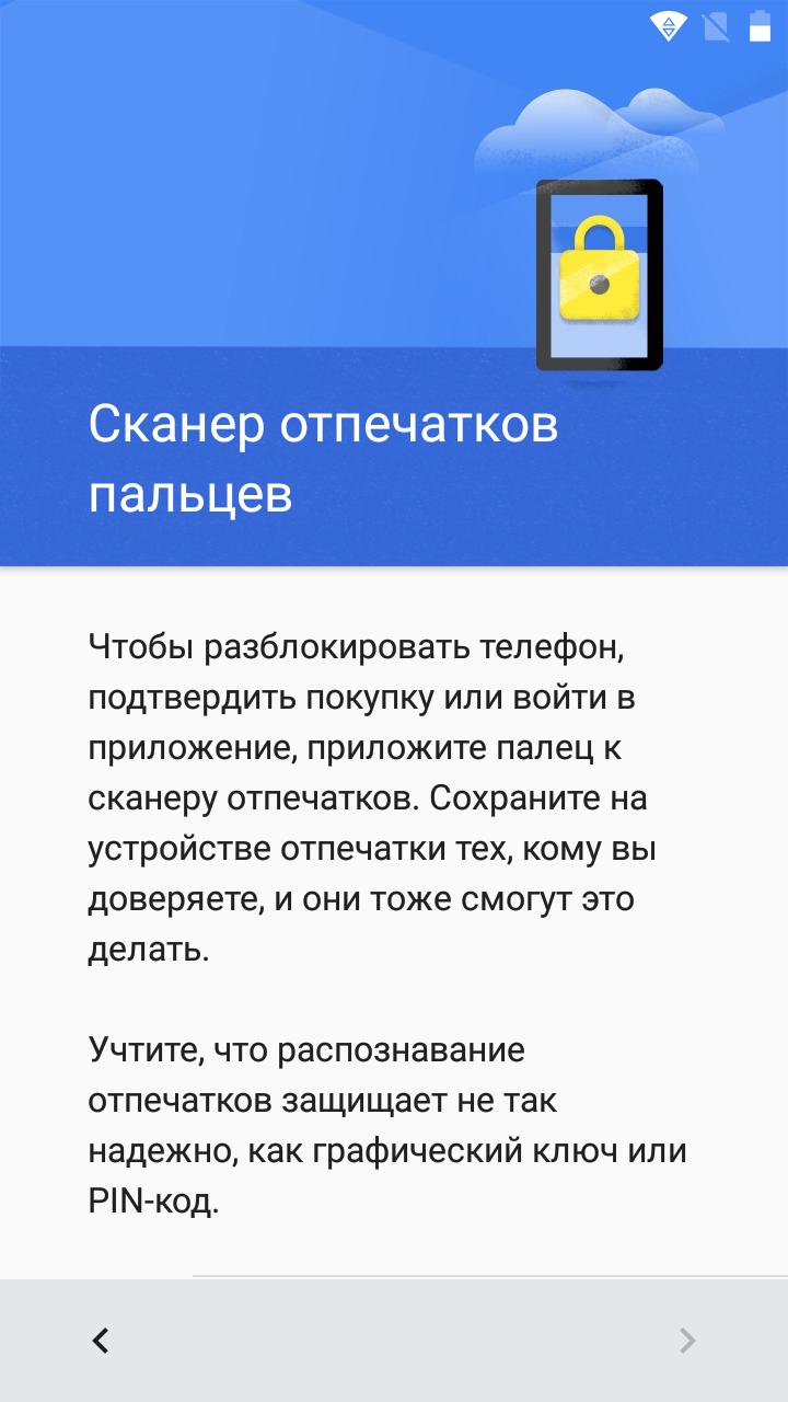 screenshot_20170712-173056
