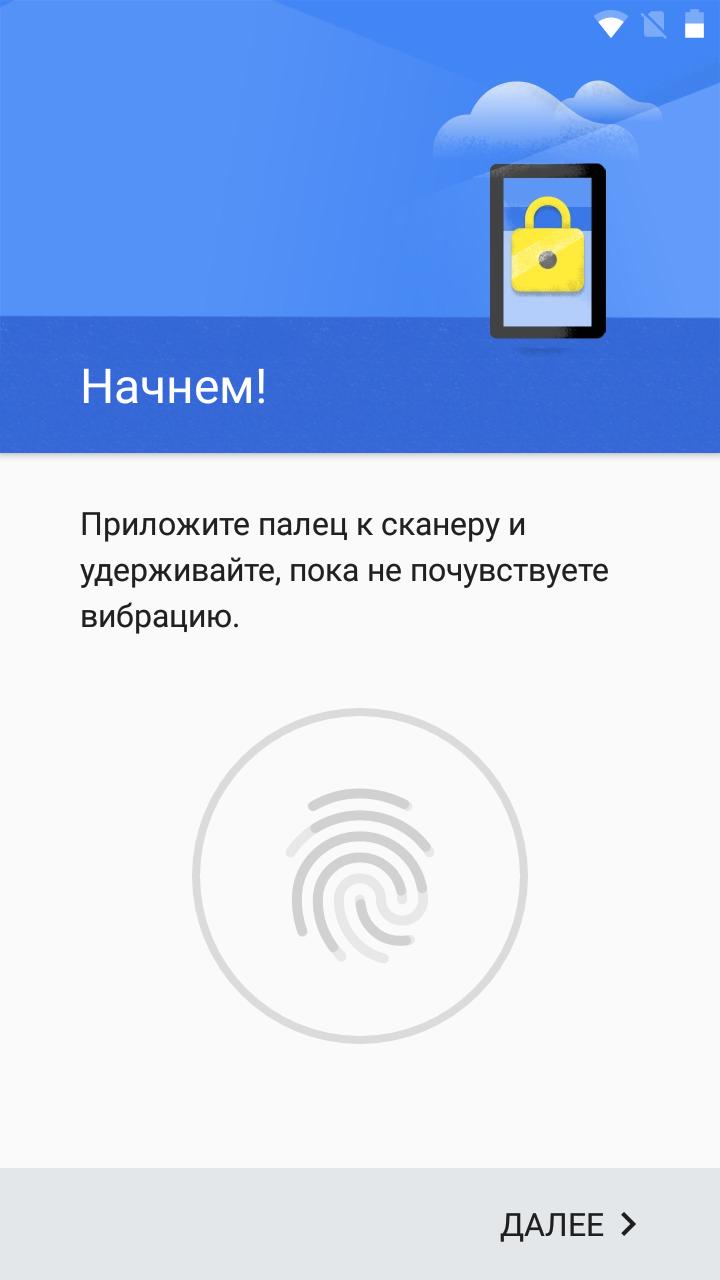screenshot_20170712-173147