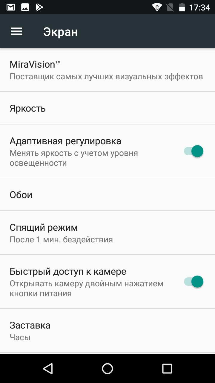 screenshot_20170712-173406