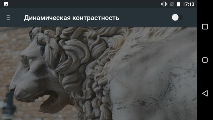 screenshot_20170713-171324