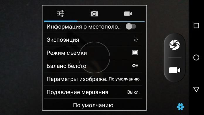 screenshot_20170714-182504