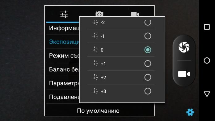 screenshot_20170714-182510
