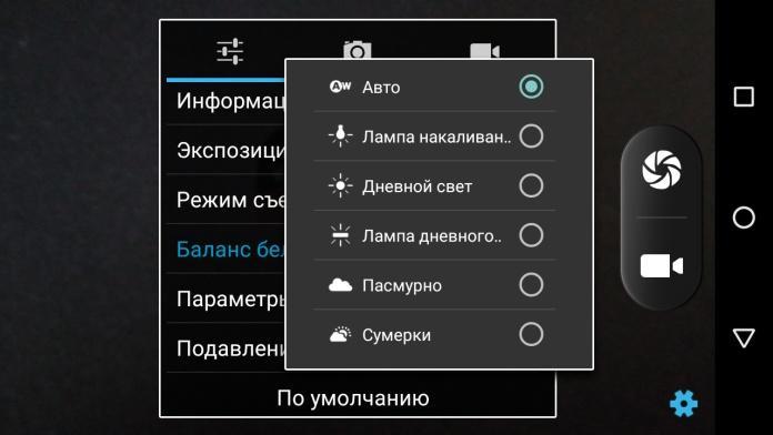 screenshot_20170714-182537