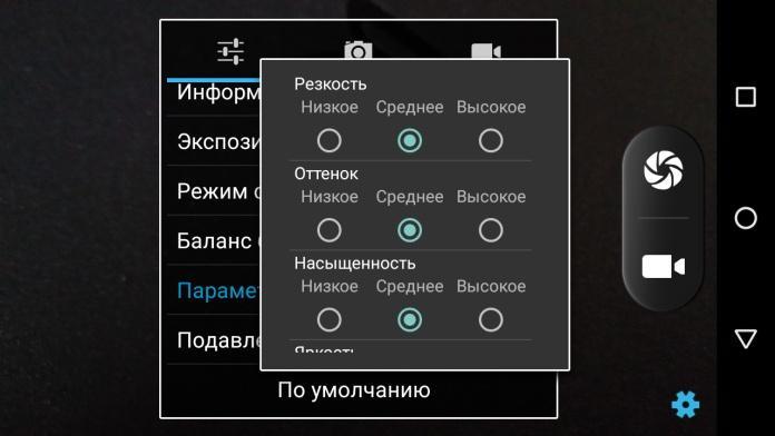 screenshot_20170714-182549