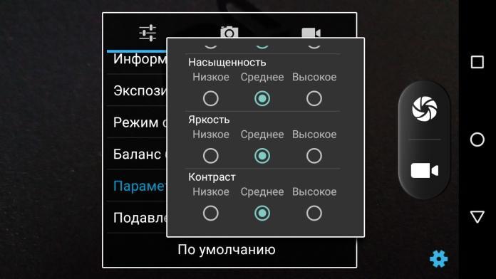 screenshot_20170714-182552