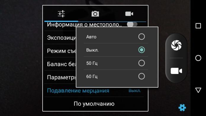 screenshot_20170714-182558