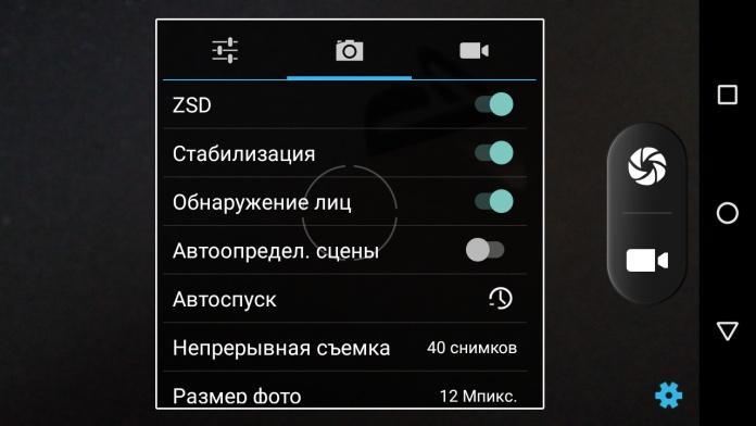 screenshot_20170714-182621